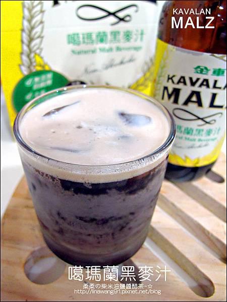 2013-0912-金車葛瑪蘭黑麥汁 (9).jpg