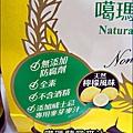 2013-0912-金車葛瑪蘭黑麥汁 (13).jpg