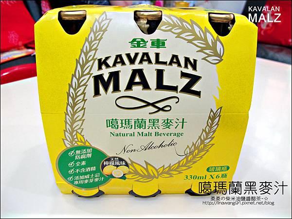 2013-0912-金車葛瑪蘭黑麥汁 (14).jpg