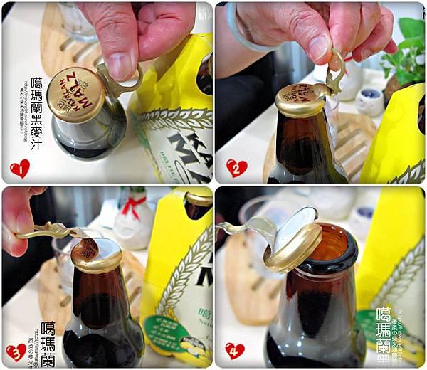 2013-0912-金車葛瑪蘭黑麥汁 (16).jpg