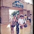 2013-0827-六福村水樂園-Yuki 5Y8M (1).jpg