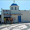 2013-0827-六福村水樂園-Yuki 5Y8M (9).jpg