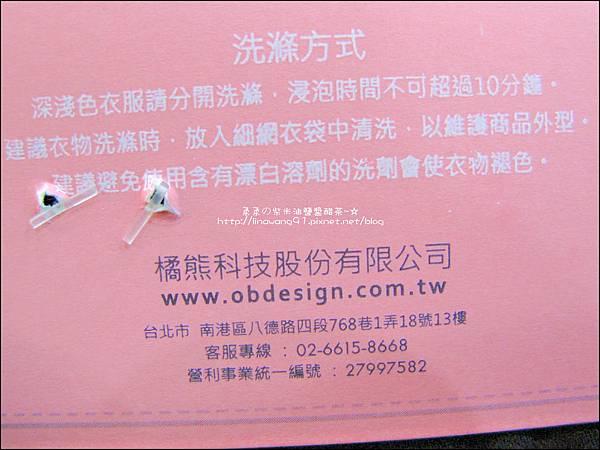 2013-1025-OB嚴選-刷絨顯瘦搖粒絨窄管褲 (1).jpg