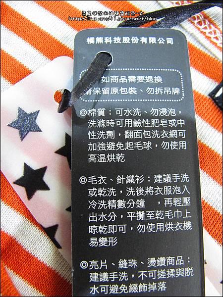2013-1025-OB嚴選-圓領橫條紋基本嚴選內搭磨毛棉T (2).jpg