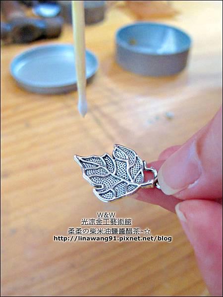 2013-1103-林口-光淙工金工藝術館-金工體驗DIY (4).jpg