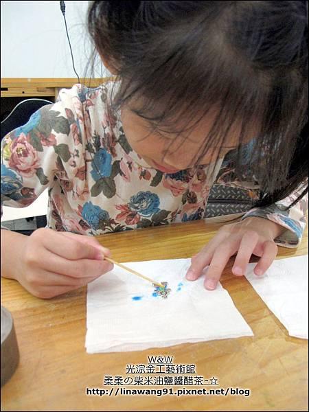 2013-1103-林口-光淙工金工藝術館-金工體驗DIY (6).jpg