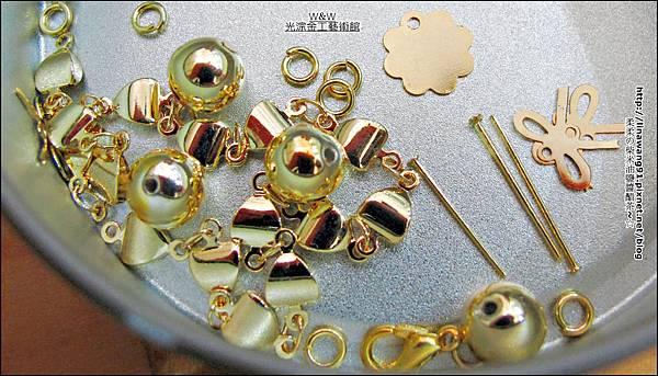 2013-1103-林口-光淙工金工藝術館-金工體驗DIY (9).jpg