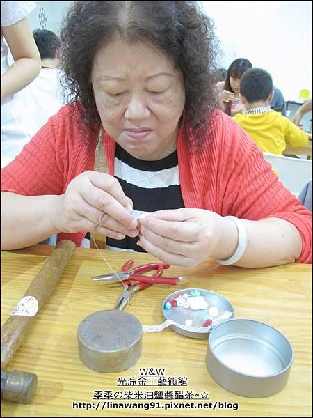 2013-1103-林口-光淙工金工藝術館-金工體驗DIY (11).jpg