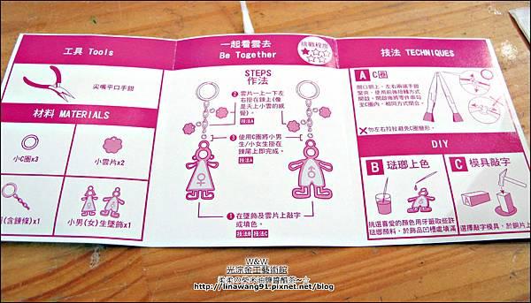2013-1103-林口-光淙工金工藝術館-金工體驗DIY (13).jpg