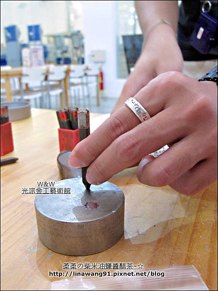 2013-1103-林口-光淙工金工藝術館-金工體驗DIY (15).jpg