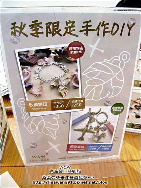 2013-1103-林口-光淙工金工藝術館-金工體驗DIY (20).jpg