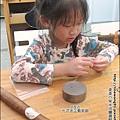 2013-1103-林口-光淙工金工藝術館-金工體驗DIY (23).jpg