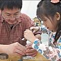 2013-1103-林口-光淙工金工藝術館-金工體驗DIY (28).jpg
