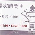 2013-1103-林口-光淙金工藝術館-導覽篇.jpg