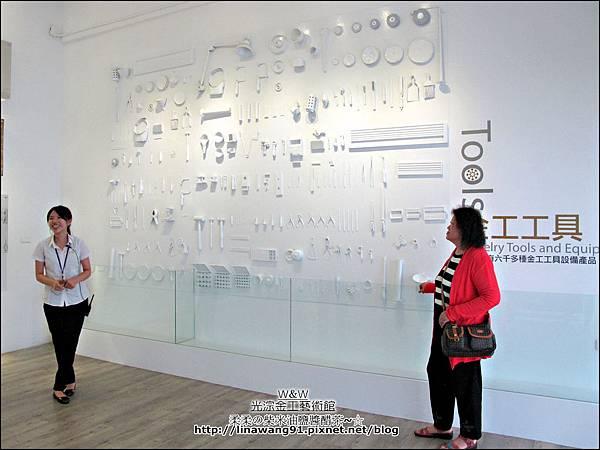 2013-1103-林口-光淙金工藝術館-導覽篇 (2).jpg