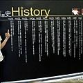 2013-1103-林口-光淙金工藝術館-導覽篇 (5).jpg