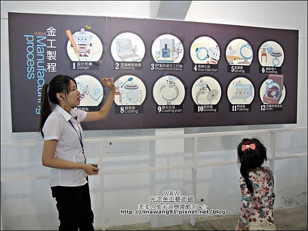 2013-1103-林口-光淙金工藝術館-導覽篇 (8).jpg