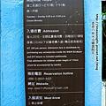 2013-1103-林口-光淙金工藝術館-環境篇 (1).jpg