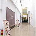 2013-1103-林口-光淙金工藝術館-環境篇 (13).jpg