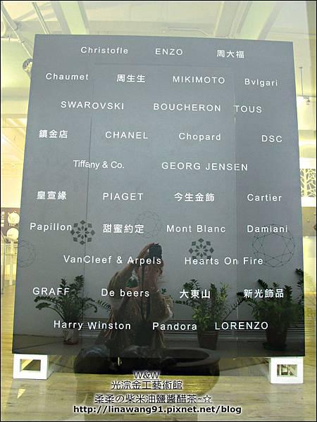 2013-1103-林口-光淙金工藝術館-環境篇 (21).jpg