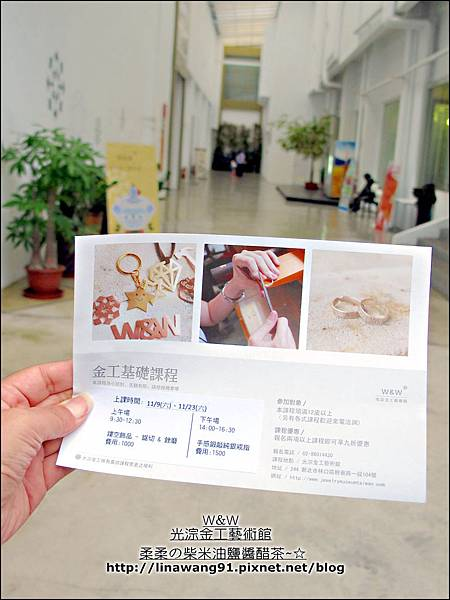 2013-1103-林口-光淙金工藝術館-環境篇 (24).jpg