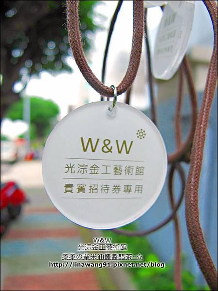 2013-1103-林口-光淙金工藝術館-環境篇 (25).jpg