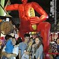 2013-1116-宜蘭-窯烤山寨村 (4).jpg