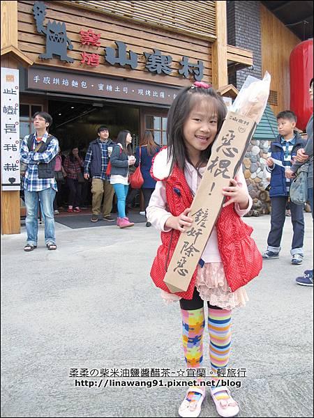 2013-1116-宜蘭-窯烤山寨村 (12).jpg