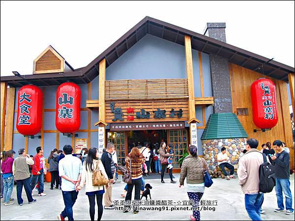 2013-1116-宜蘭-窯烤山寨村 (14).jpg
