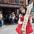 2013-1116-宜蘭-窯烤山寨村 (16).jpg