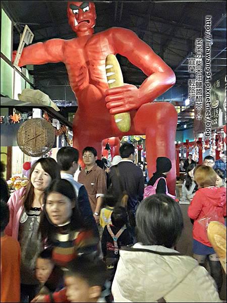 2013-1116-宜蘭-窯烤山寨村 (17).jpg