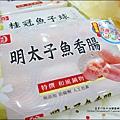 2013-1212-桂冠-明太子魚香腸火鍋.jpg