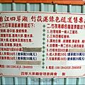2012-1209-台南-四草紅樹林綠色隧道 (1).jpg