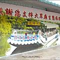 2012-1209-台南-四草紅樹林綠色隧道 (2).jpg