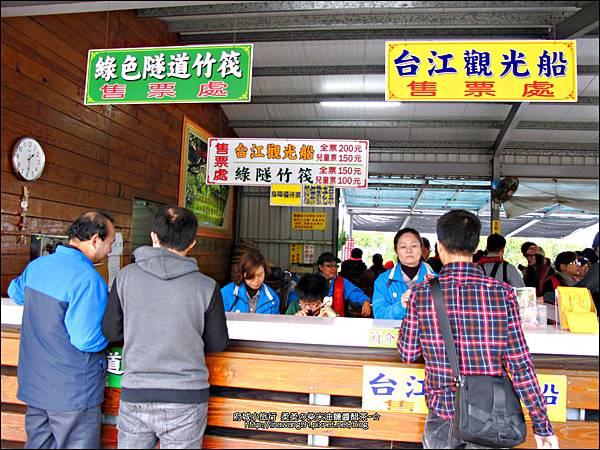 2012-1209-台南-四草紅樹林綠色隧道 (5).jpg