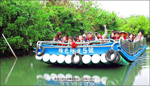 2012-1209-台南-四草紅樹林綠色隧道 (19).jpg