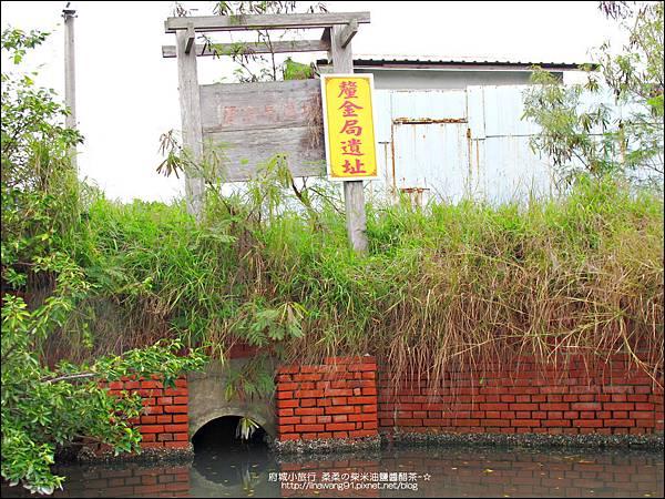 2012-1209-台南-四草紅樹林綠色隧道 (22).jpg