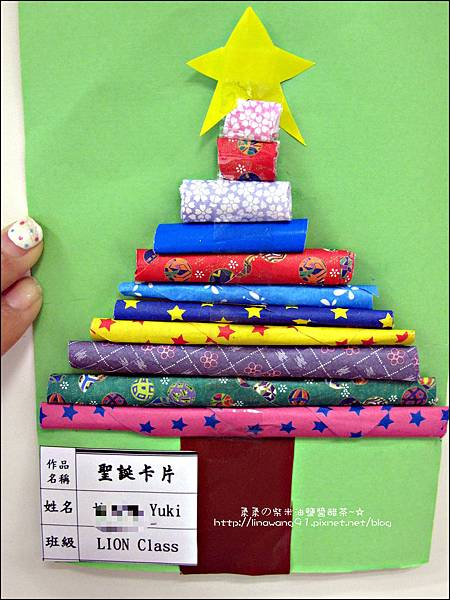 2013-1221-Yuki 5Y11M-幼稚園聖誕服裝秀 (4).jpg
