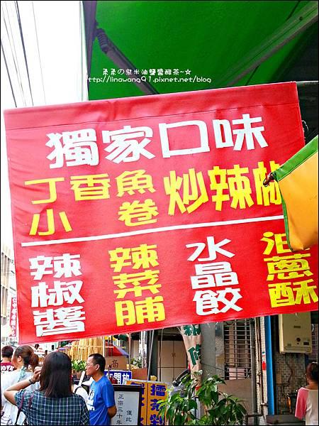 2013-0818-北埔老街 (18).jpg