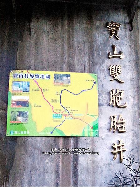 2013-0818-北埔老街 (26).jpg