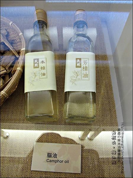 2014-0101-桃園-角板山公園 (13).jpg