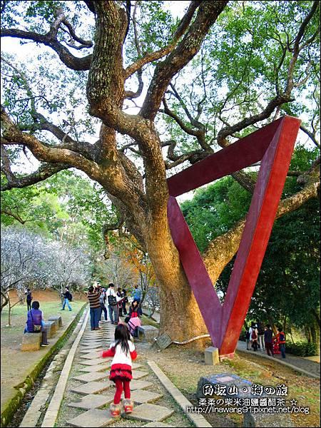 2014-0101-桃園-角板山公園 (37).jpg