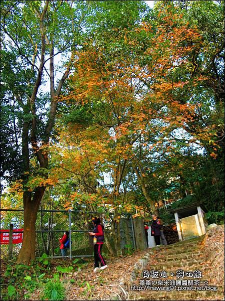 2014-0101-桃園-角板山公園 (44).jpg