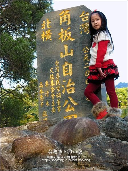 2014-0101-桃園-角板山公園 (48).jpg
