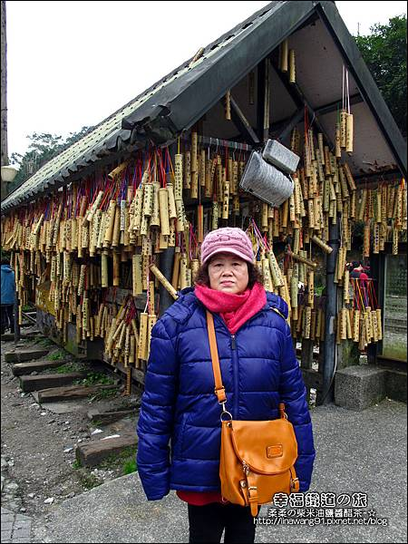 2014-0104-台北-菁桐老街 (9).jpg