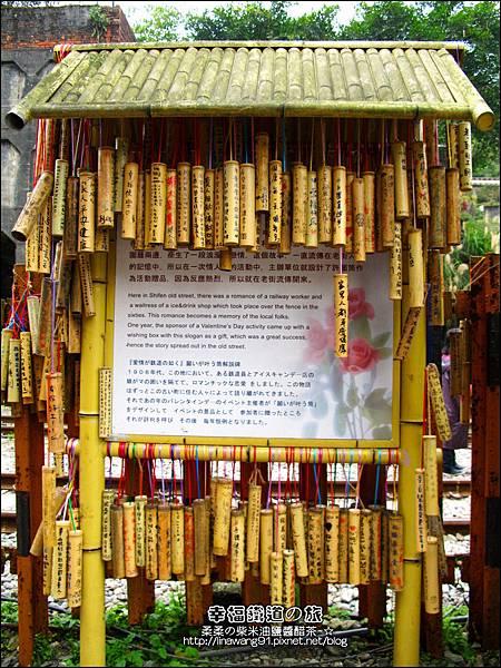 2014-0104-台北-菁桐老街 (13).jpg