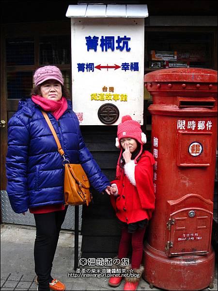 2014-0104-台北-菁桐老街 (19).jpg