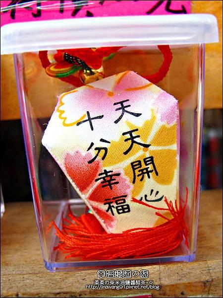 2014-0104-台北-菁桐老街 (22).jpg