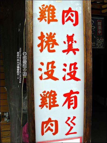 2014-0104-台北-菁桐老街 (25).jpg