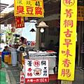 2014-0104-台北-菁桐老街 (28).jpg
